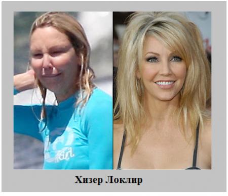 Смотреть без макияжа знаменитостей