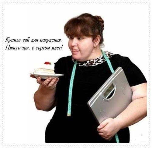 чай для похудения турбослим отзывы и результаты