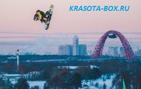 Что такое сноубординг и его виды
