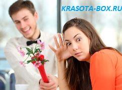 Что не стоит дарить женщине – отзывы о подарках к 8 Марта